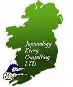 Japanology Kerry Consulting Ltd
